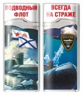 Зажигалка «Подводный флот России»