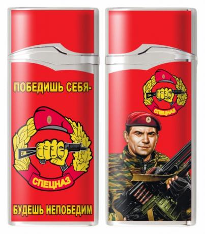 Зажигалка газовая Спецназ ВВ «Краповые береты»