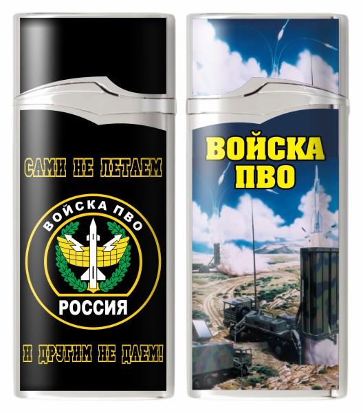 Зажигалка газовая «Войска ПВО»