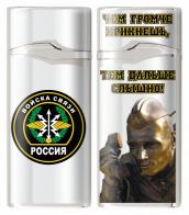 Зажигалка «Войска связи»