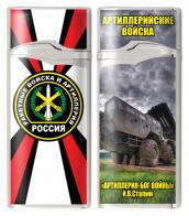 Зажигалка «Ракетные войска и артиллерия»