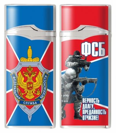 Зажигалка газовая «ФСБ» бойцы