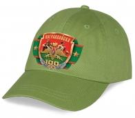 Зеленая патриотическая бейсболка пограничника