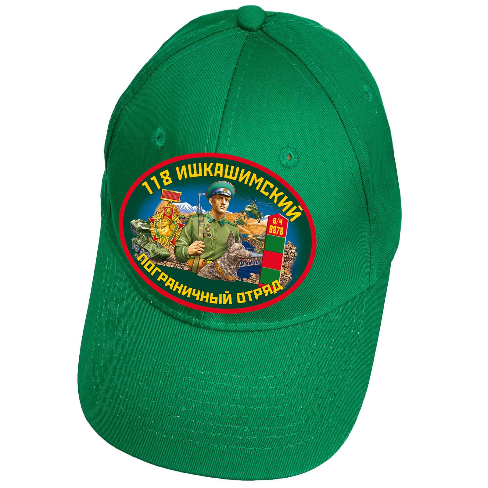 Зелёная бейсболка 118 Ишкашимский пограничный отряд