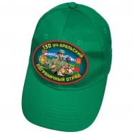 Зелёная бейсболка 130 Уч-Аральский погранотряд