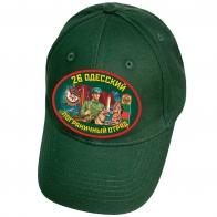 """Зеленая бейсболка """"26 Одесский ПОГО"""""""