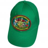 Зелёная бейсболка 32 Новороссийского пограничного отряда