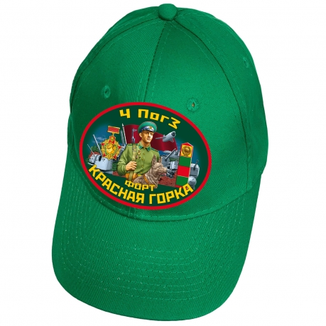 Зелёная бейсболка 4 ПогЗ форт Красная горка