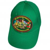 Зелёная бейсболка 40 Октемберянский пограничный отряд