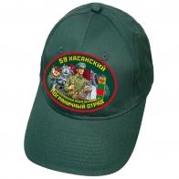Зеленая бейсболка 59 Хасанский пограничный отряд