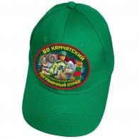 Зелёная бейсболка 60 Камчатский пограничный отряд