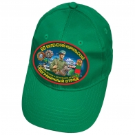 Зелёная бейсболка 60 Виленский-Курильский погранотряд