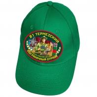 Зелёная бейсболка 81 Термезский пограничный отряд