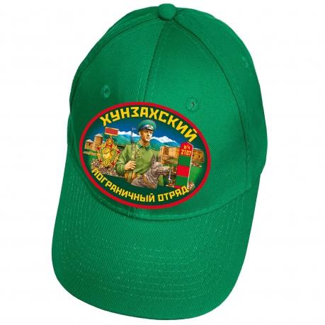 Зелёная бейсболка Хунзахский пограничный отряд