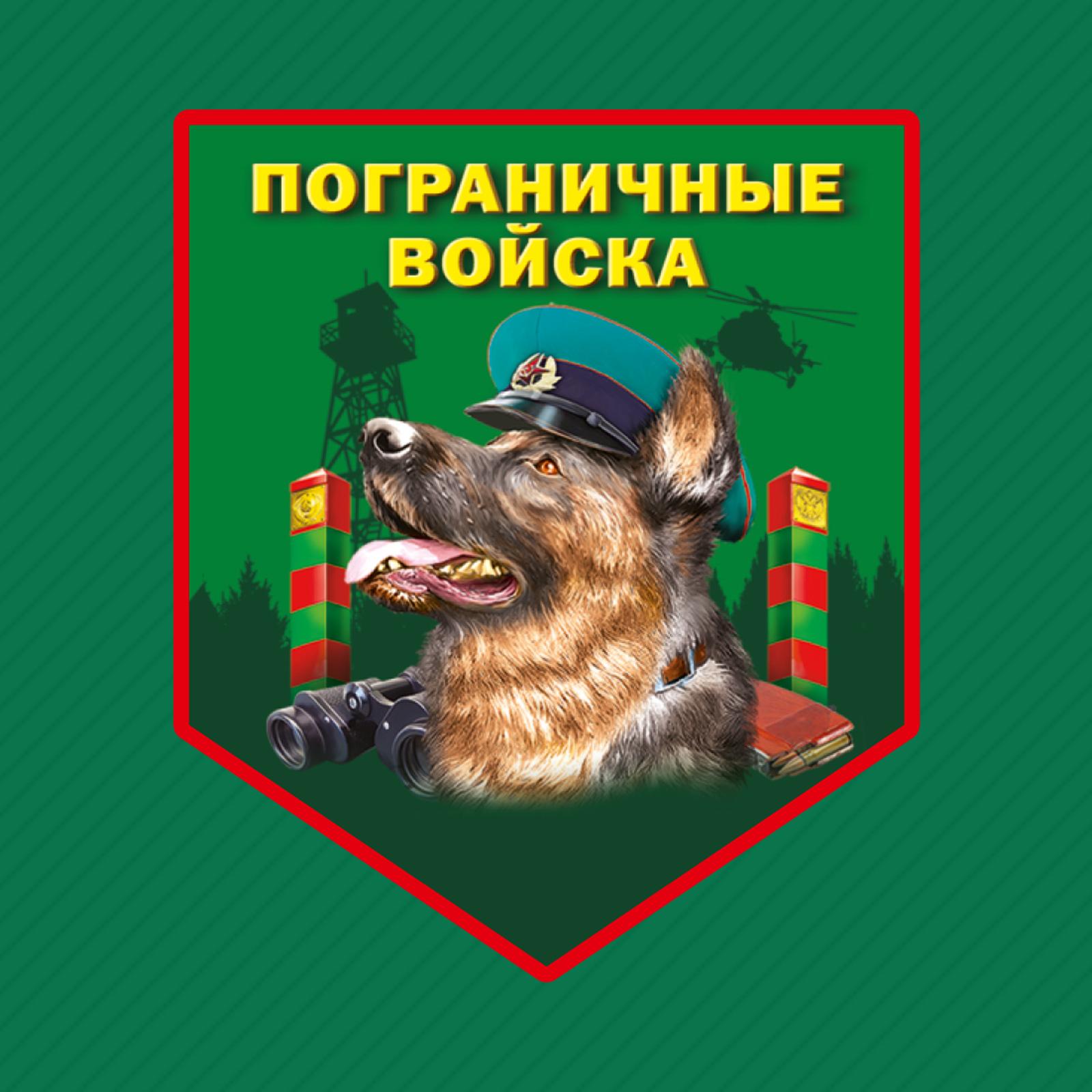 Купить зеленую бейсболку с термотрансфером Пограничные Войска с доставкой
