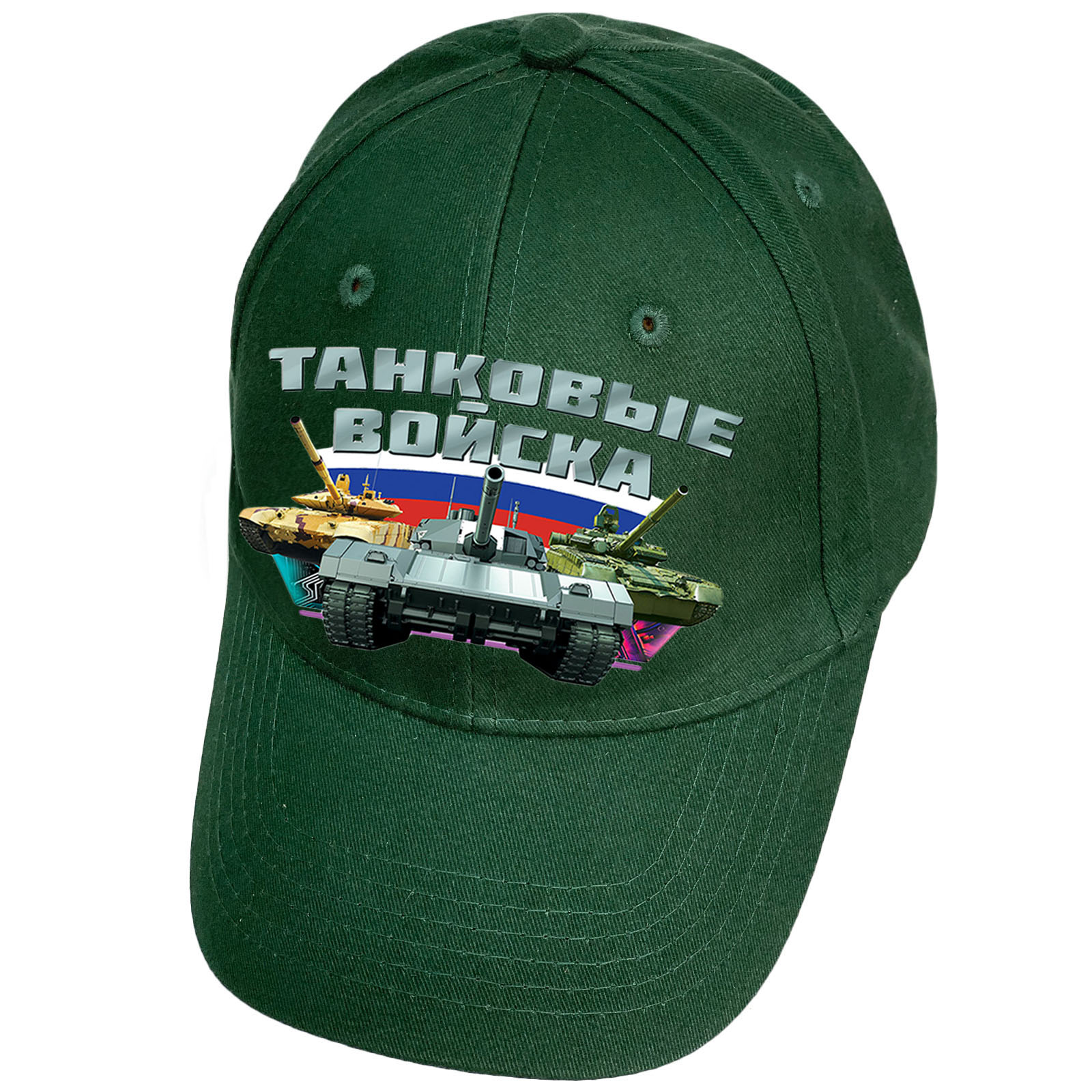 Зелёная бейсболка с термотрансфером Танковые войска