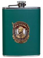 """Зеленая фляжка """"Генералиссимус Сталин"""" на 9 мая"""