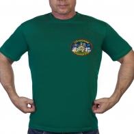 Зелёная футболка 110 Чукотского погранотряда