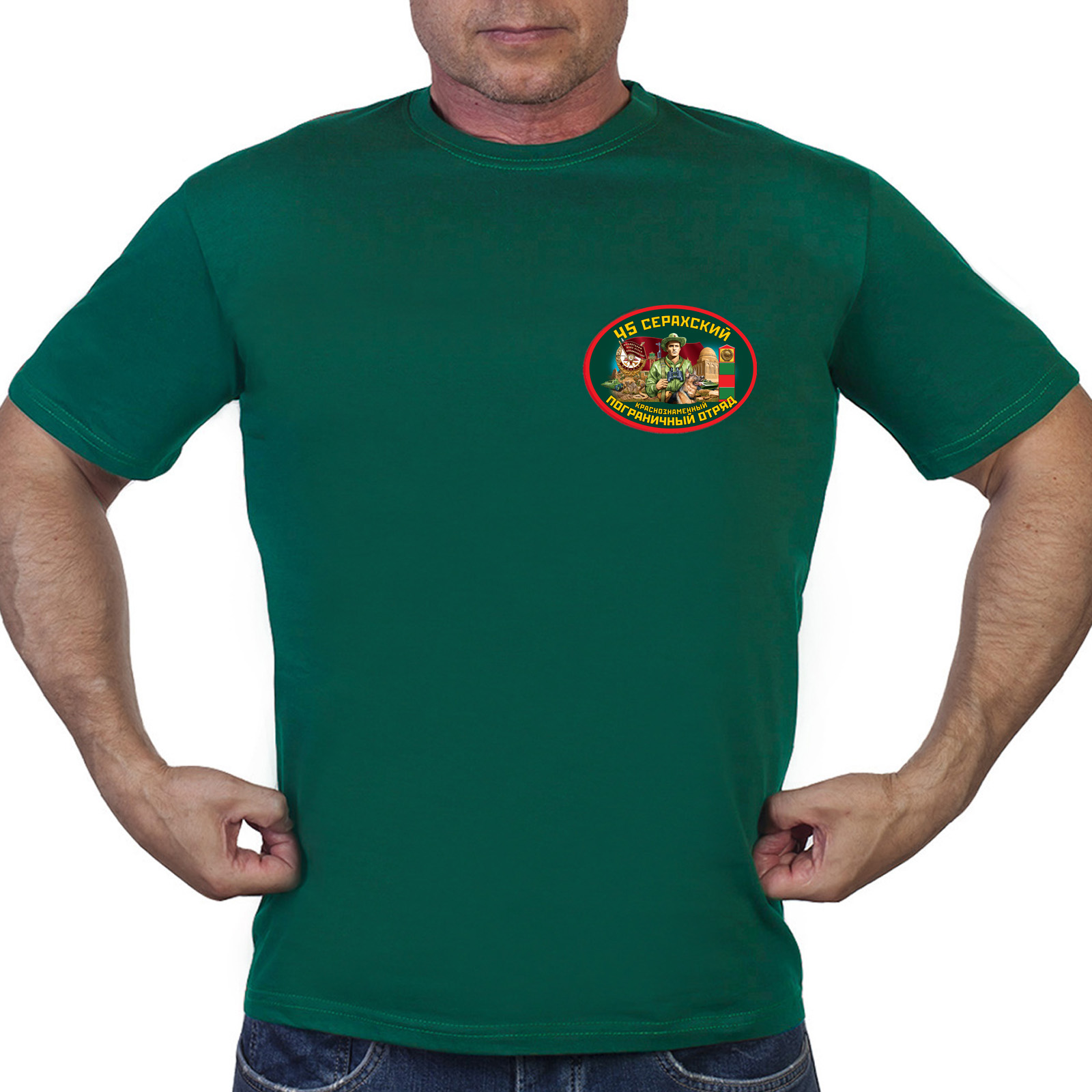 Зелёная футболка 45 Серахский погранотряд