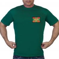 "Зелёная футболка с нашивкой ""Граница на замке"""