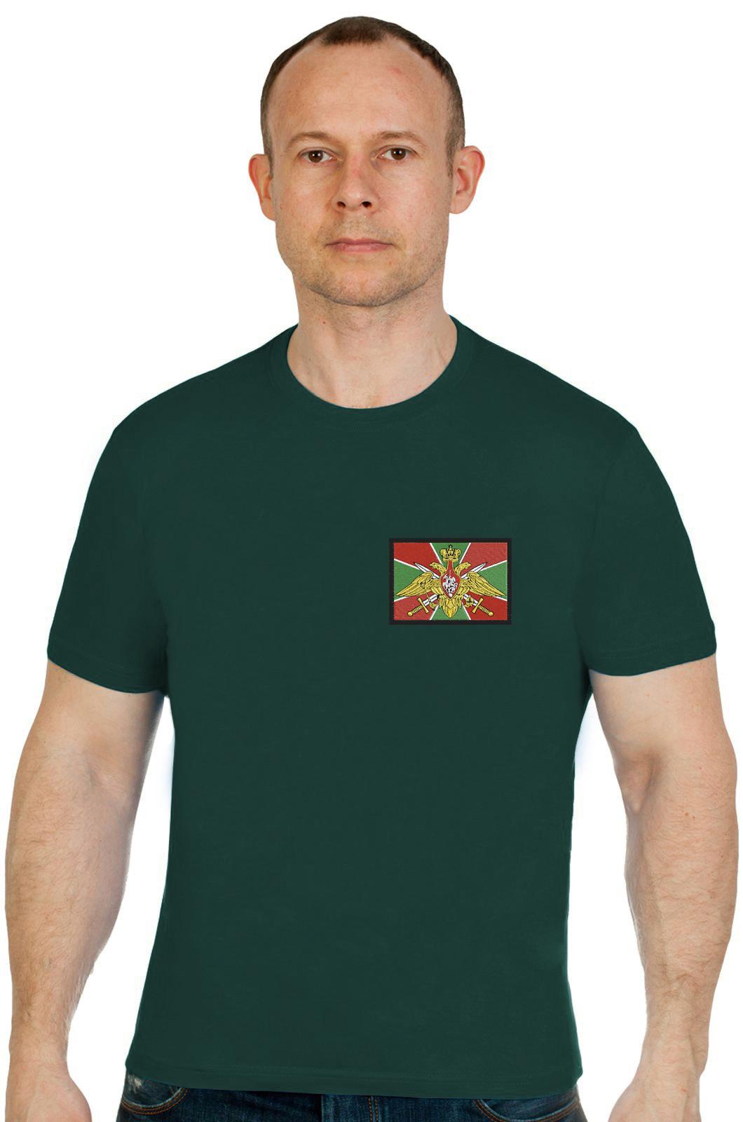 Зелёная футболка с нашивкой Погранвойск - высокое качество