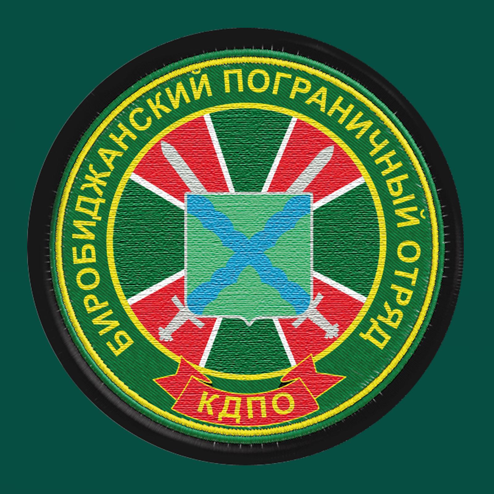 Зелёная футболка с шевроном Биробиджанского ПогО