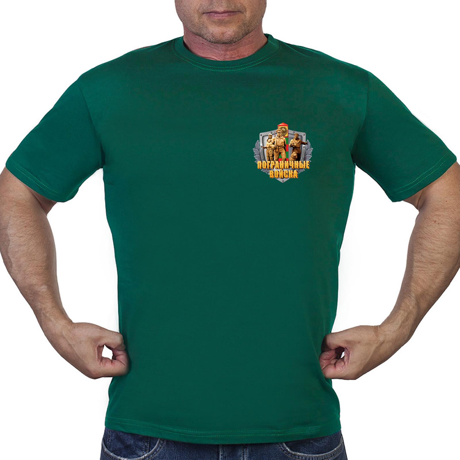 """Зелёная футболка с термотрансфером """"Пограничные Войска"""""""