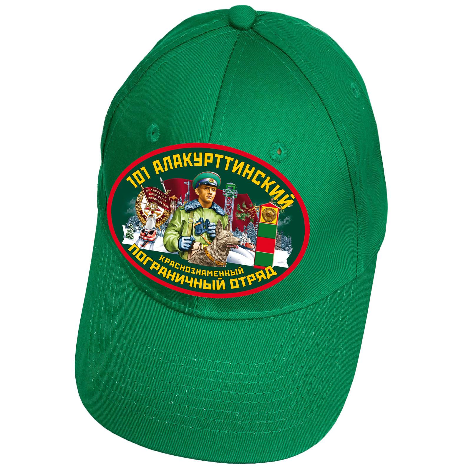 Зелёная кепка 101 Алакурттинский пограничный отряд