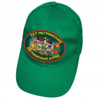 Зелёная кепка 127 Мегринский погранотряд