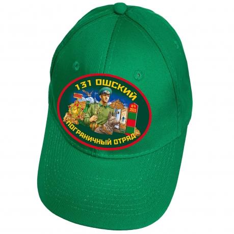 Зелёная кепка 131 Ошский пограничный отряд