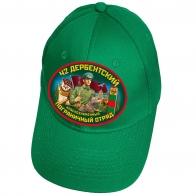 Зелёная кепка 42 Дербентский пограничный отряд