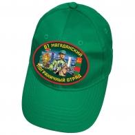 Зелёная кепка 61 Магаданский погранотряд
