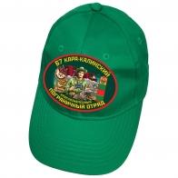 Зелёная кепка 67 Кара-Калинский погранотряд
