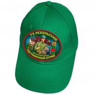 Зелёная кепка 73 Ребольский пограничный отряд