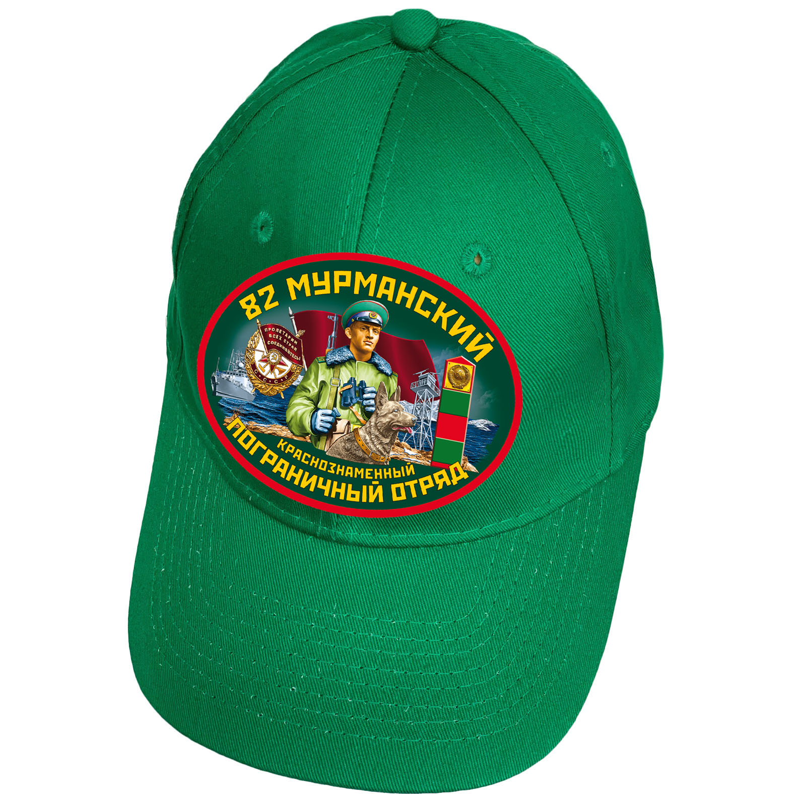 Зелёная кепка 82 Мурманский пограничный отряд