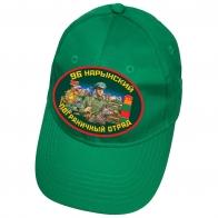 Зелёная кепка 96 Нарынский погранотряд