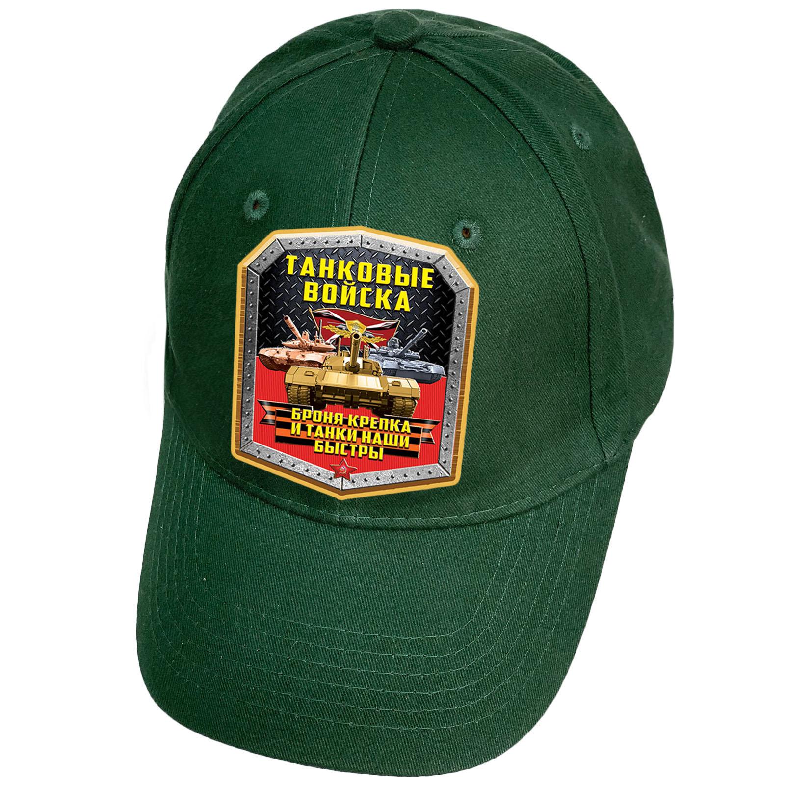 Зелёная кепка с термотрансфером Танковые войска