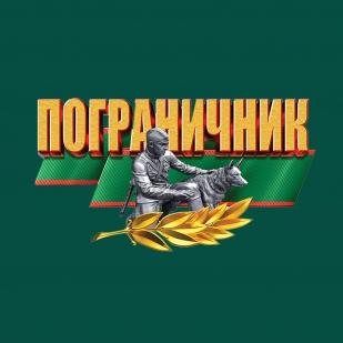 Зелёная мужская футболка Пограничник