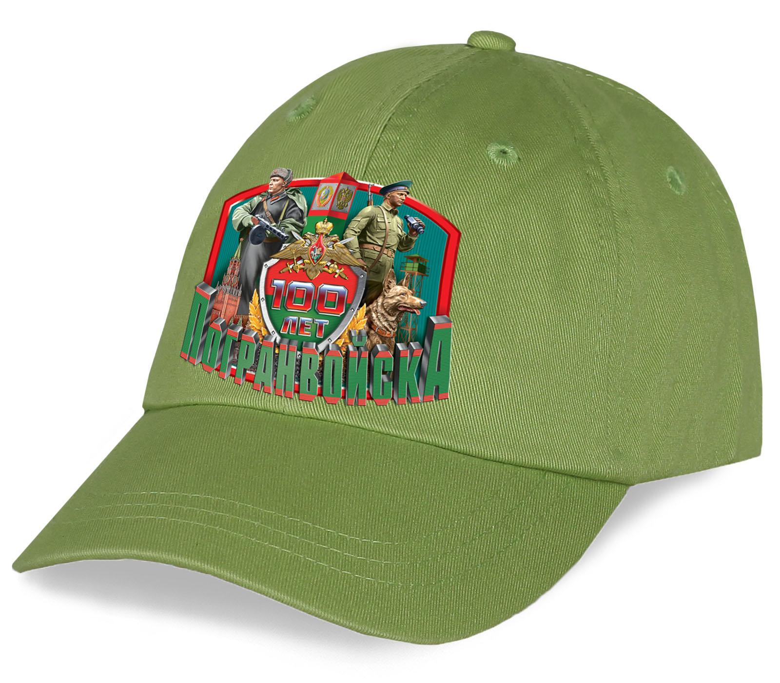 САМЫЕ ГОРЯЧИЕ ПОДАРКИ для пограничников! Зеленая бейсболка с тематическим фото принтом. НЕ раздражай погранца дешевыми сувенирами!