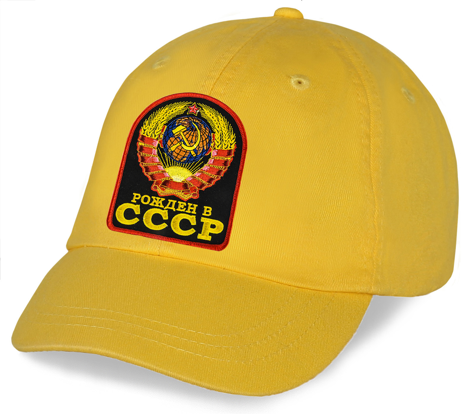 Желтая бейсболка Рожден в СССР