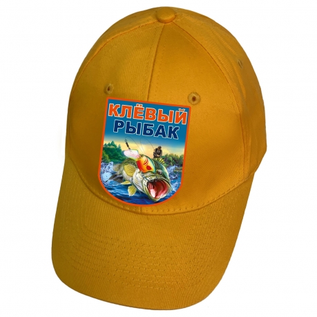 Желтая бейсболка с термотрансфером Клевый Рыбак
