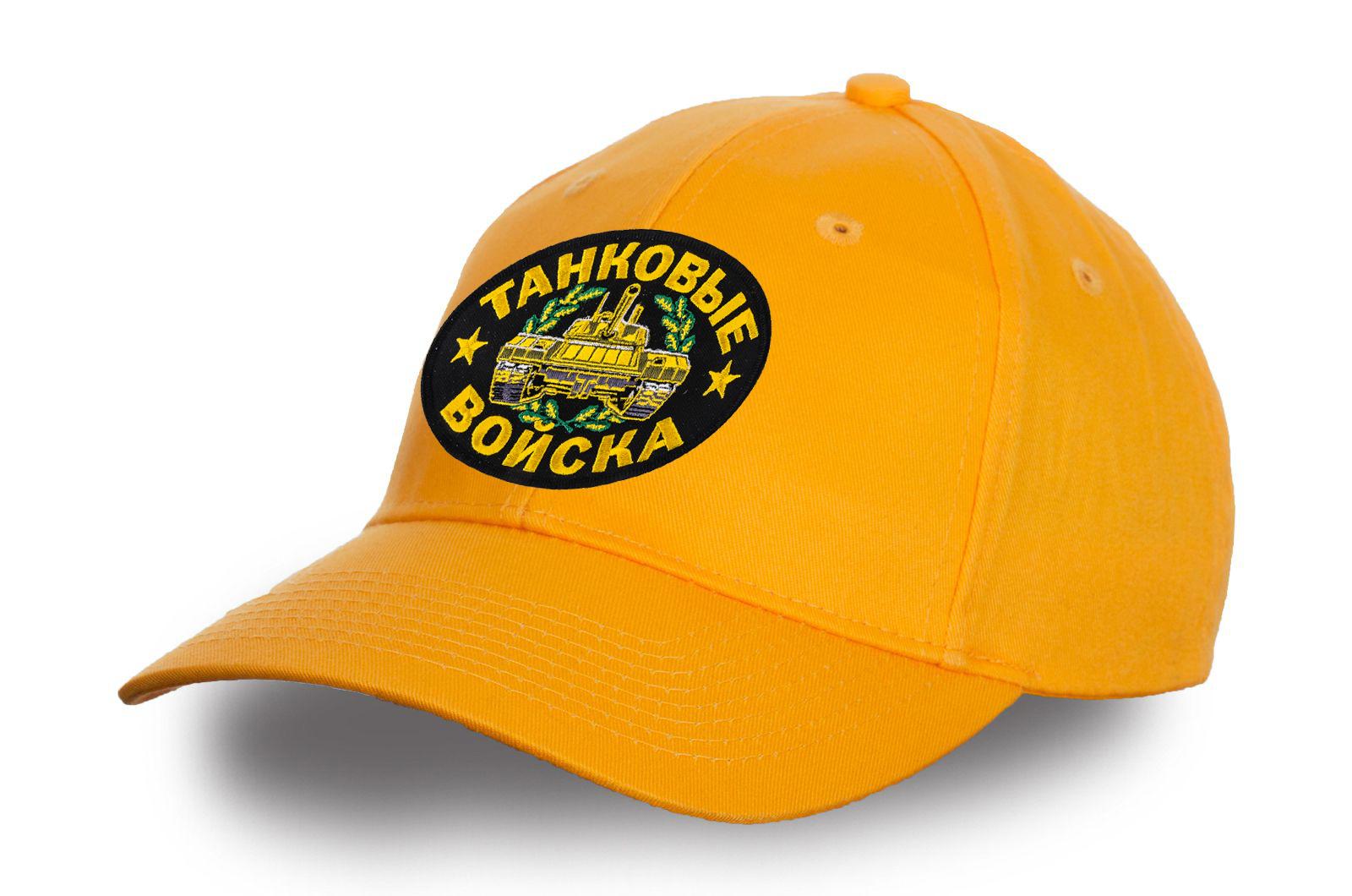 Желтая бейсболка Танковые войска