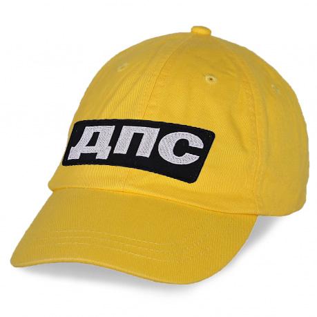 Желтая кепка ДПС
