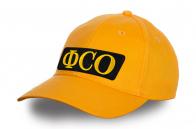 Желтая кепка ФСО.