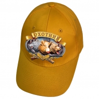 Желтая кепка охотника