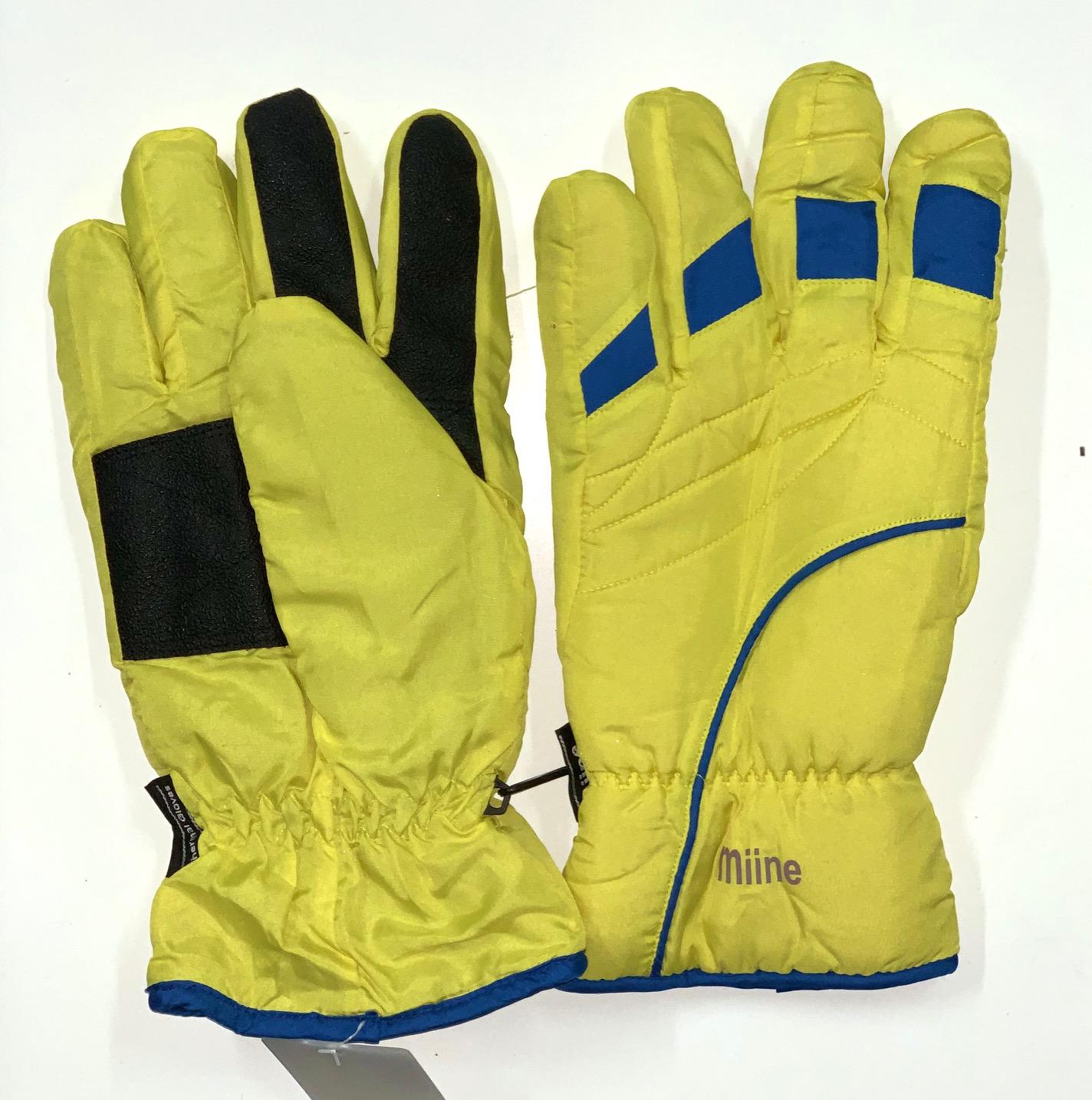 Желтые зимние перчатки с синими вставками