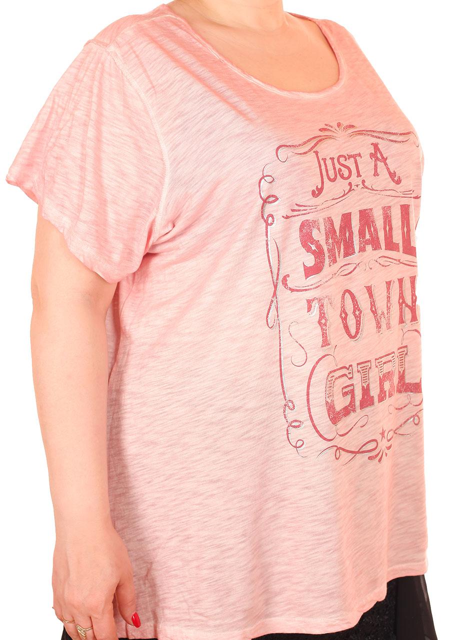 Магазин женских футболок Военпро - обновы каждый день!