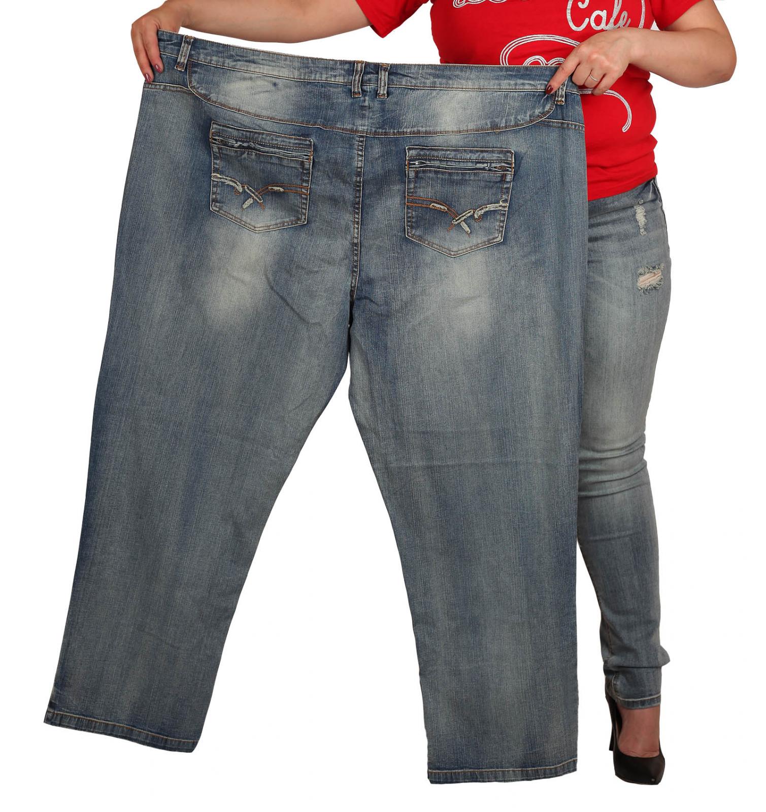 Самые большие джинсы в нашем магазине!