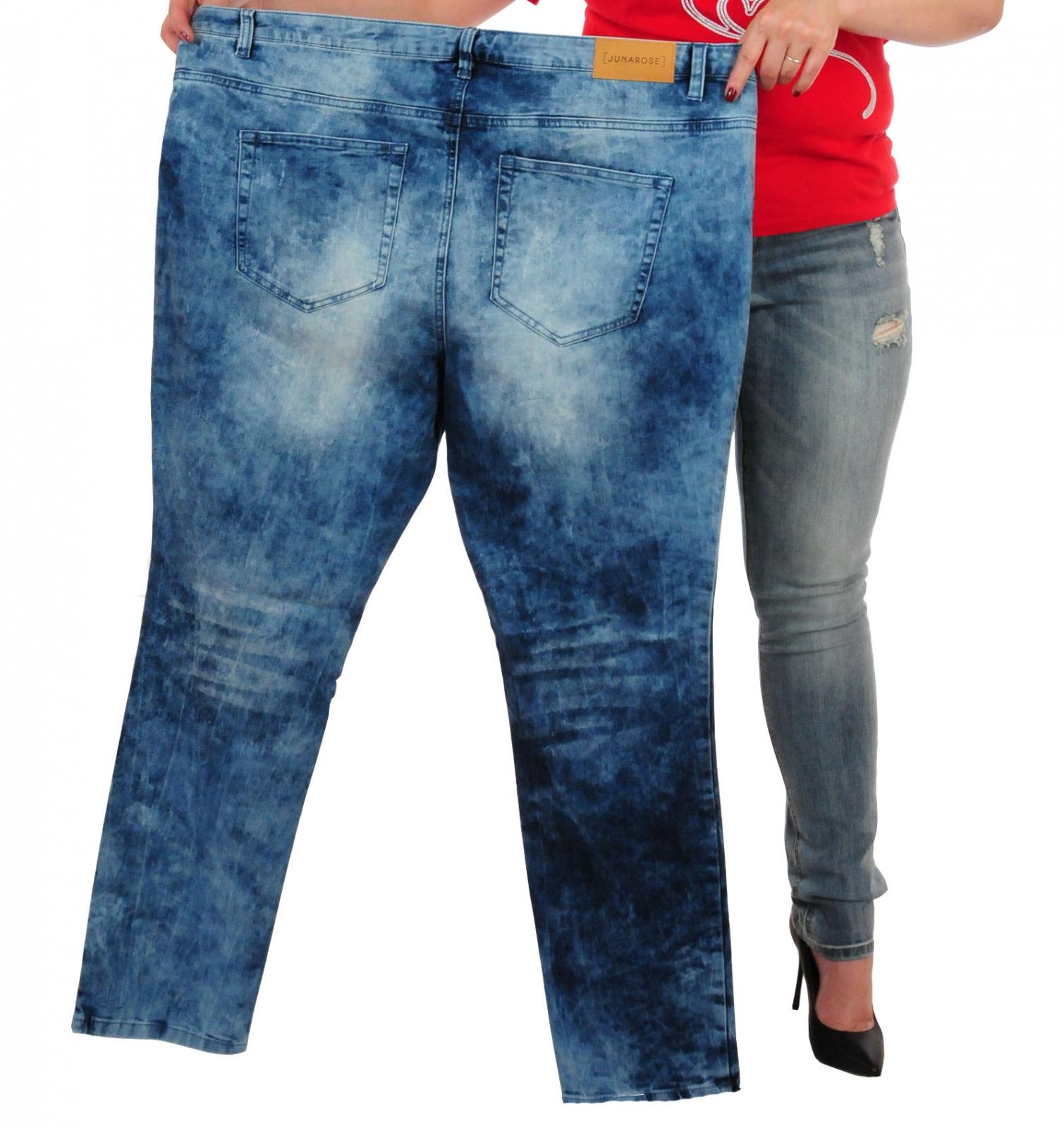 Недорогие женские джинсы больших размеров МЕГАБАТАЛЫ