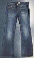 Женские джинсы ONLY темного оттенка